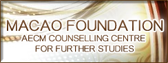Macao Foundation-AECM Counselling Centre for Further Studies